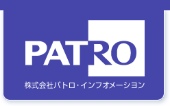 株式会社パトロ・インフオメーシヨン